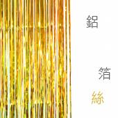 金-鋁箔絲1米*15cm/單 [T10]