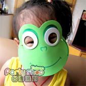 青蛙-泡棉面具[T10]