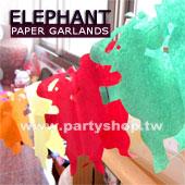 大象-紙拉花