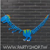 藍恐龍生日BN[T8]