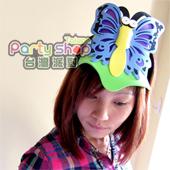 蝴蝶-泡棉帽子[T10]