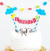 (生日雲朵)蛋糕插旗串[T10]