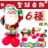 可愛耶誕雪人桌飾/單個<客製商品需先付款>