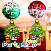 聖誕氣氛雙掛飾 / 2個