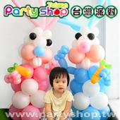 造型氣球-暴牙雙囍兔