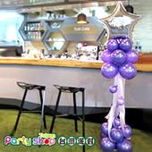 紫色星型球柱