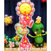 太陽花笑蝶球柱