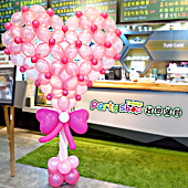 大愛心蝴蝶氣球/單組