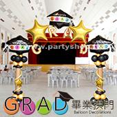 GRAD畢業拱門[售價2800]