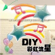 彩虹流星-DIY教學包[T5]