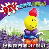 DIY材料包-小胖笑臉人偶[T5]