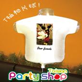 相片T恤氣球<客製商品需先付款>
