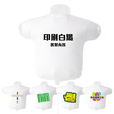 T恤氣球-雙面印刷/5顆(自行充氣)
