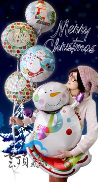 聖誕雪人來送禮